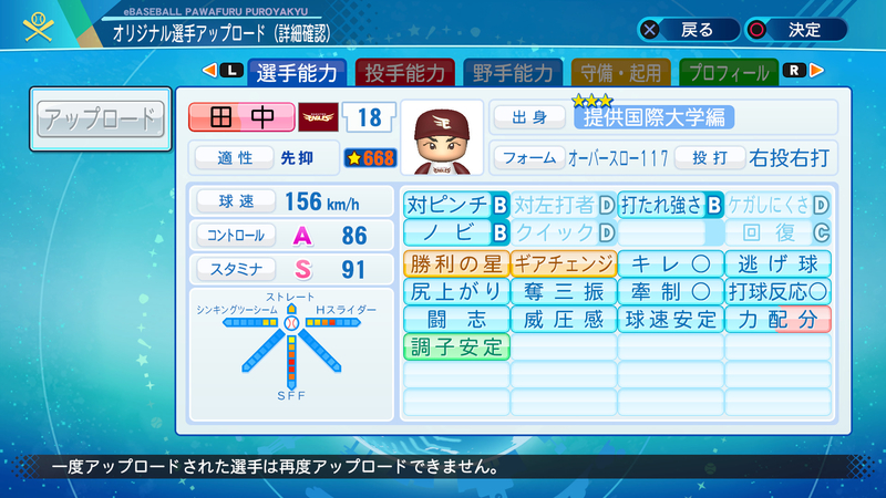f:id:yumesakurakun:20201223212827j:plain