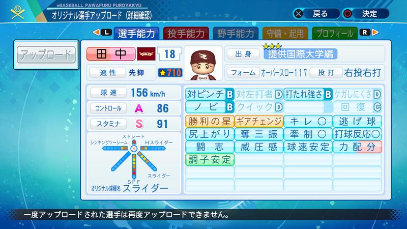 f:id:yumesakurakun:20201223212833j:plain
