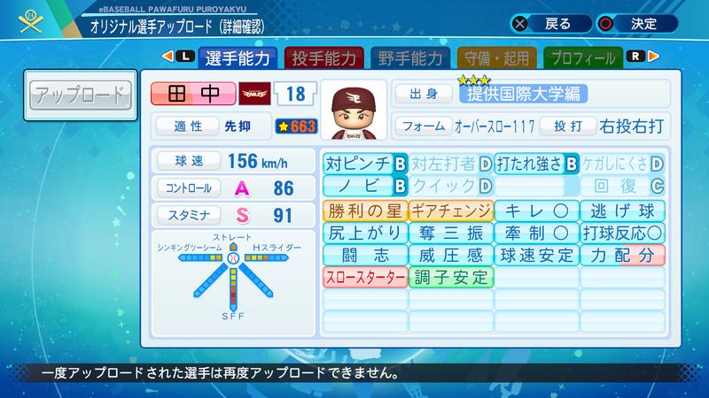 f:id:yumesakurakun:20201223212838j:plain
