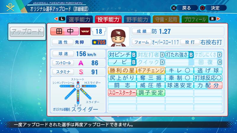 f:id:yumesakurakun:20201223212844j:plain