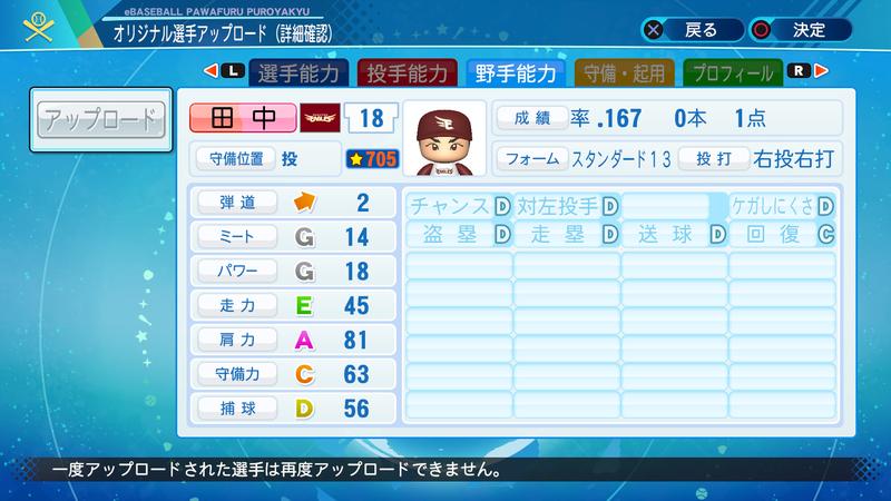 f:id:yumesakurakun:20201223212849j:plain