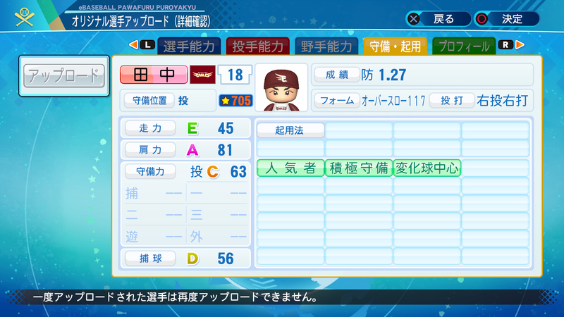 f:id:yumesakurakun:20201223212855j:plain