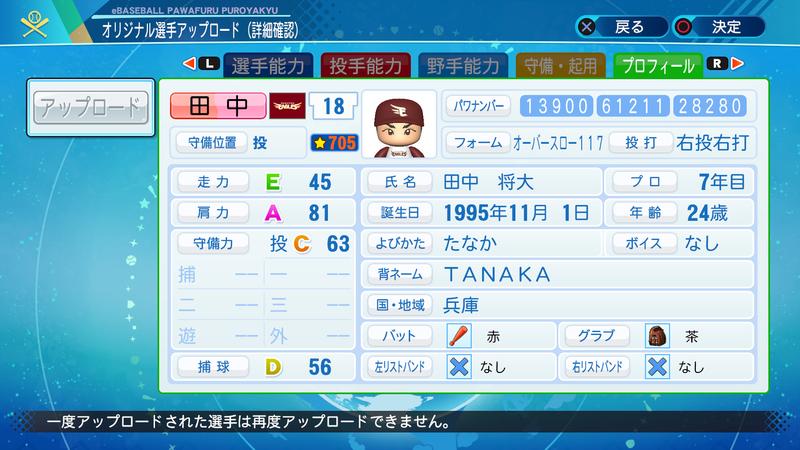 f:id:yumesakurakun:20201223212901j:plain