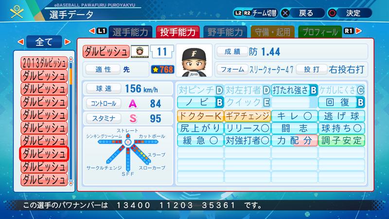 f:id:yumesakurakun:20201225193402p:plain