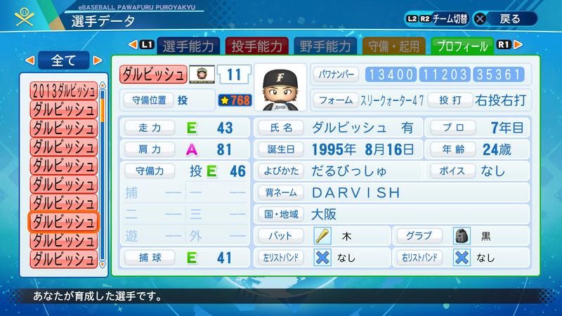 f:id:yumesakurakun:20201225193422p:plain