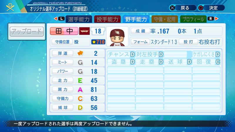 f:id:yumesakurakun:20210129133851p:plain