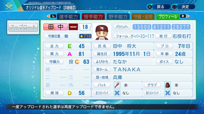 f:id:yumesakurakun:20210129133857p:plain