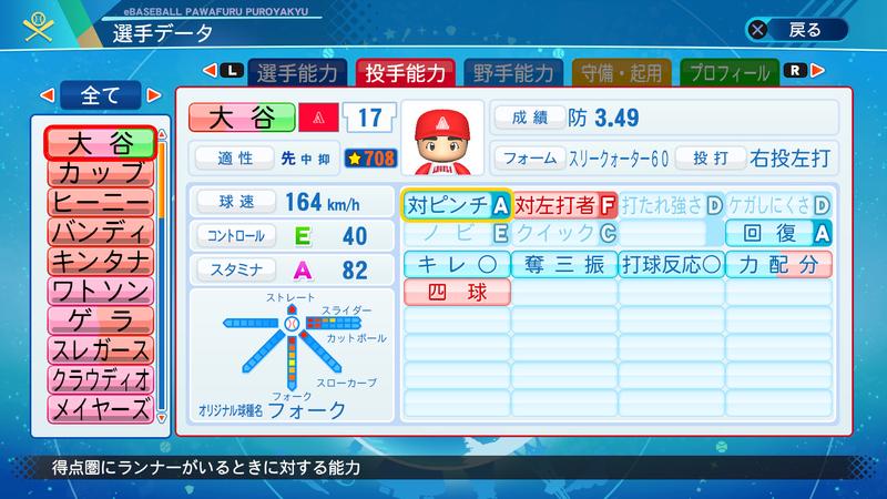 f:id:yumesakurakun:20210713091649j:plain