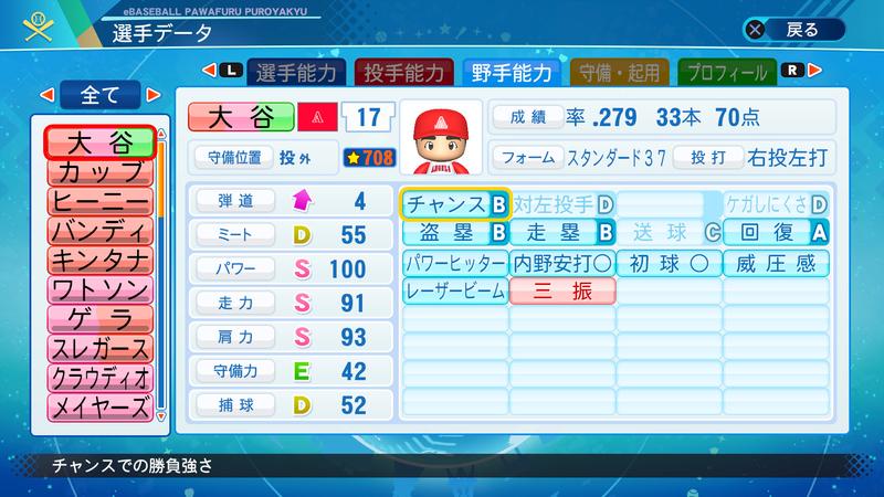 f:id:yumesakurakun:20210713091654j:plain