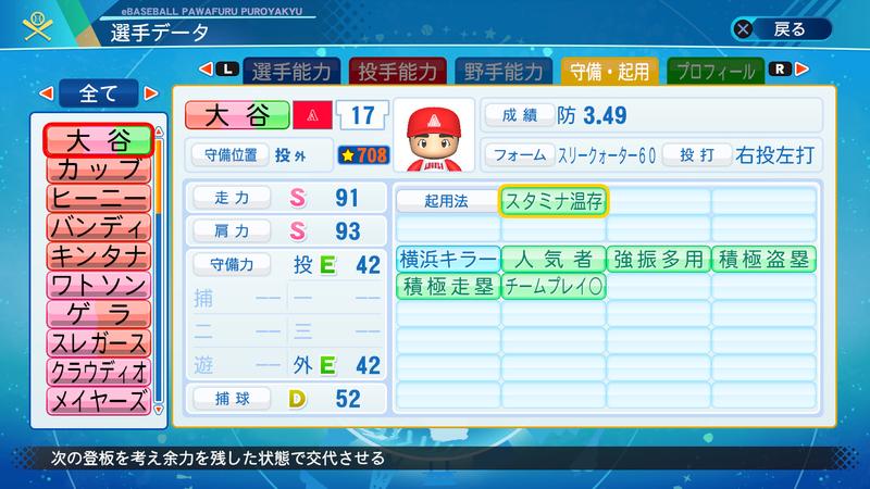 f:id:yumesakurakun:20210713091659j:plain