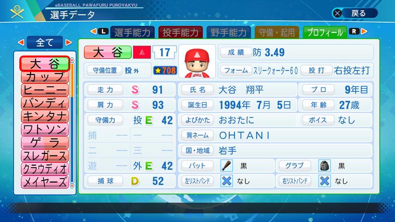 f:id:yumesakurakun:20210713091704j:plain