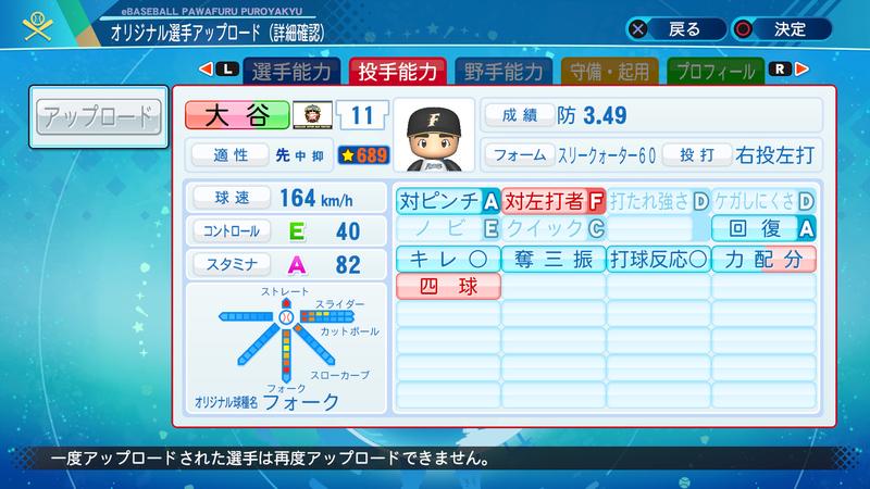 f:id:yumesakurakun:20210713091709j:plain