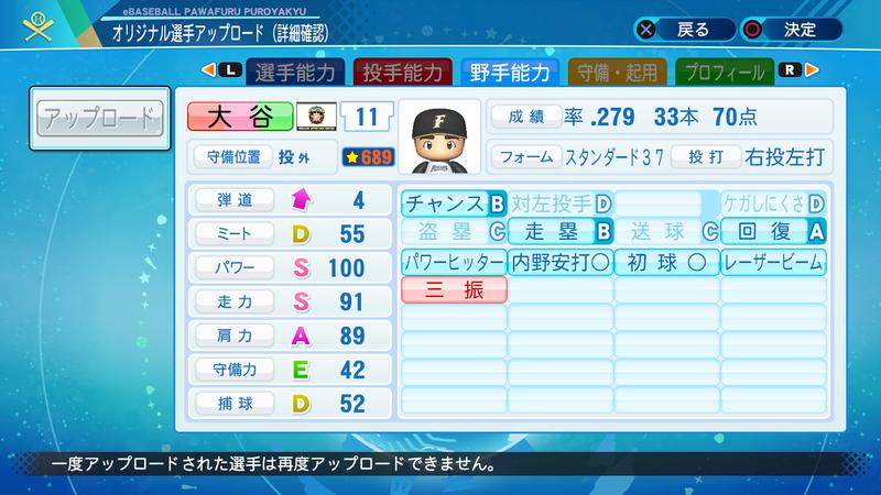 f:id:yumesakurakun:20210713091714j:plain