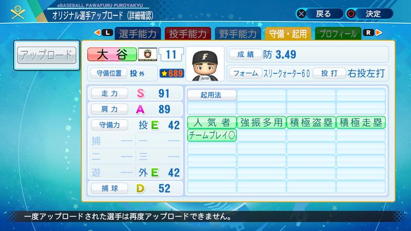 f:id:yumesakurakun:20210713091719j:plain