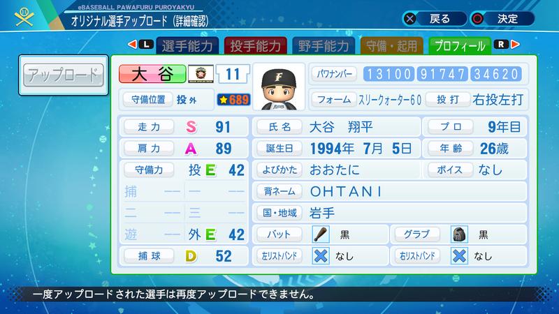 f:id:yumesakurakun:20210713091723j:plain