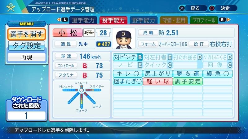 f:id:yumesakurakun:20210810012757j:plain