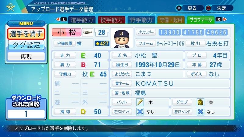 f:id:yumesakurakun:20210810012811j:plain
