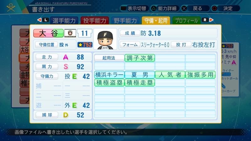 f:id:yumesakurakun:20211016053146j:plain