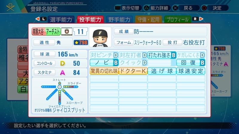 f:id:yumesakurakun:20211016053153j:plain