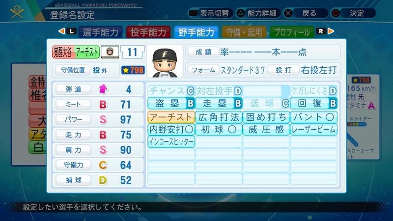 f:id:yumesakurakun:20211016053157j:plain