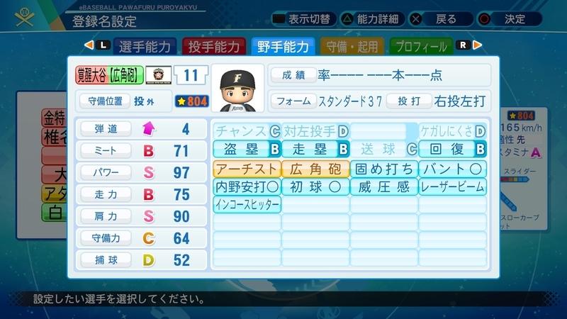 f:id:yumesakurakun:20211016053208j:plain