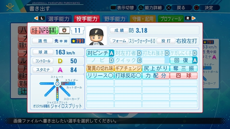 f:id:yumesakurakun:20211016062146j:plain