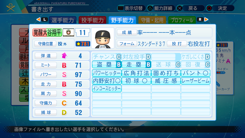 f:id:yumesakurakun:20211016084658p:plain