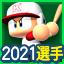 f:id:yumesakurakun:20211016091649p:plain