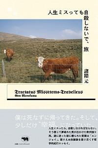 f:id:yumesatomura:20210712132737j:image