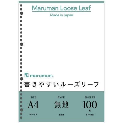 f:id:yumeshiro324:20170409004605j:plain