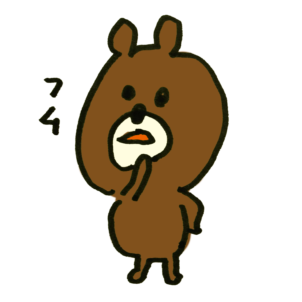 f:id:yumeshiro324:20170527205516p:plain