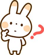 f:id:yumeshiro324:20170610001617p:plain