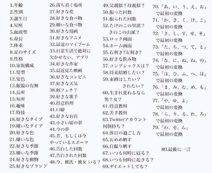 f:id:yumesuto:20200730075931j:plain