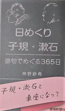 f:id:yumetagai:20200112222521j:plain