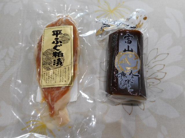 f:id:yumetagai:20200113141642j:plain