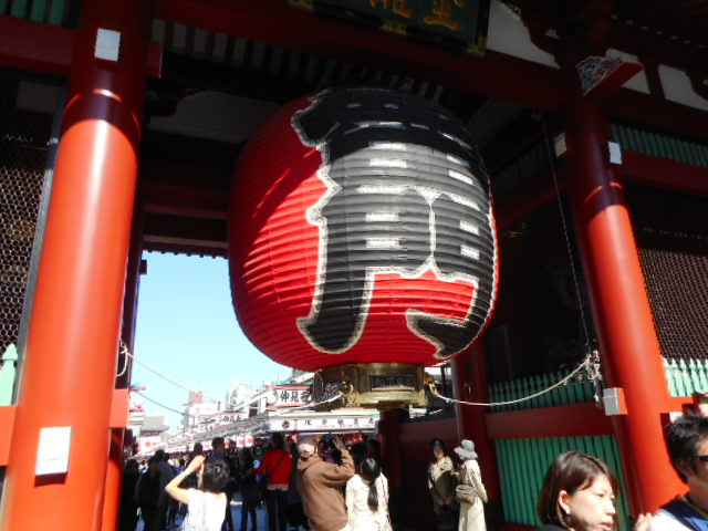 f:id:yumetagai:20200113154118j:plain
