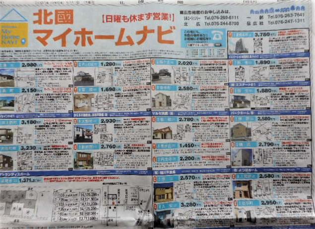 f:id:yumetagai:20200115133753j:plain