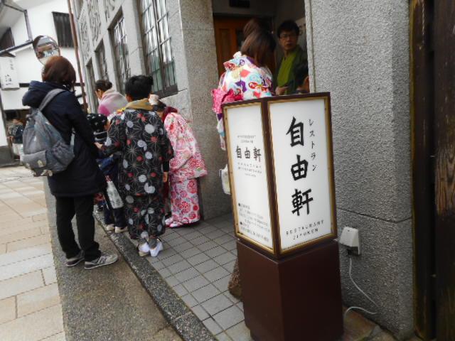 f:id:yumetagai:20200122155634j:plain