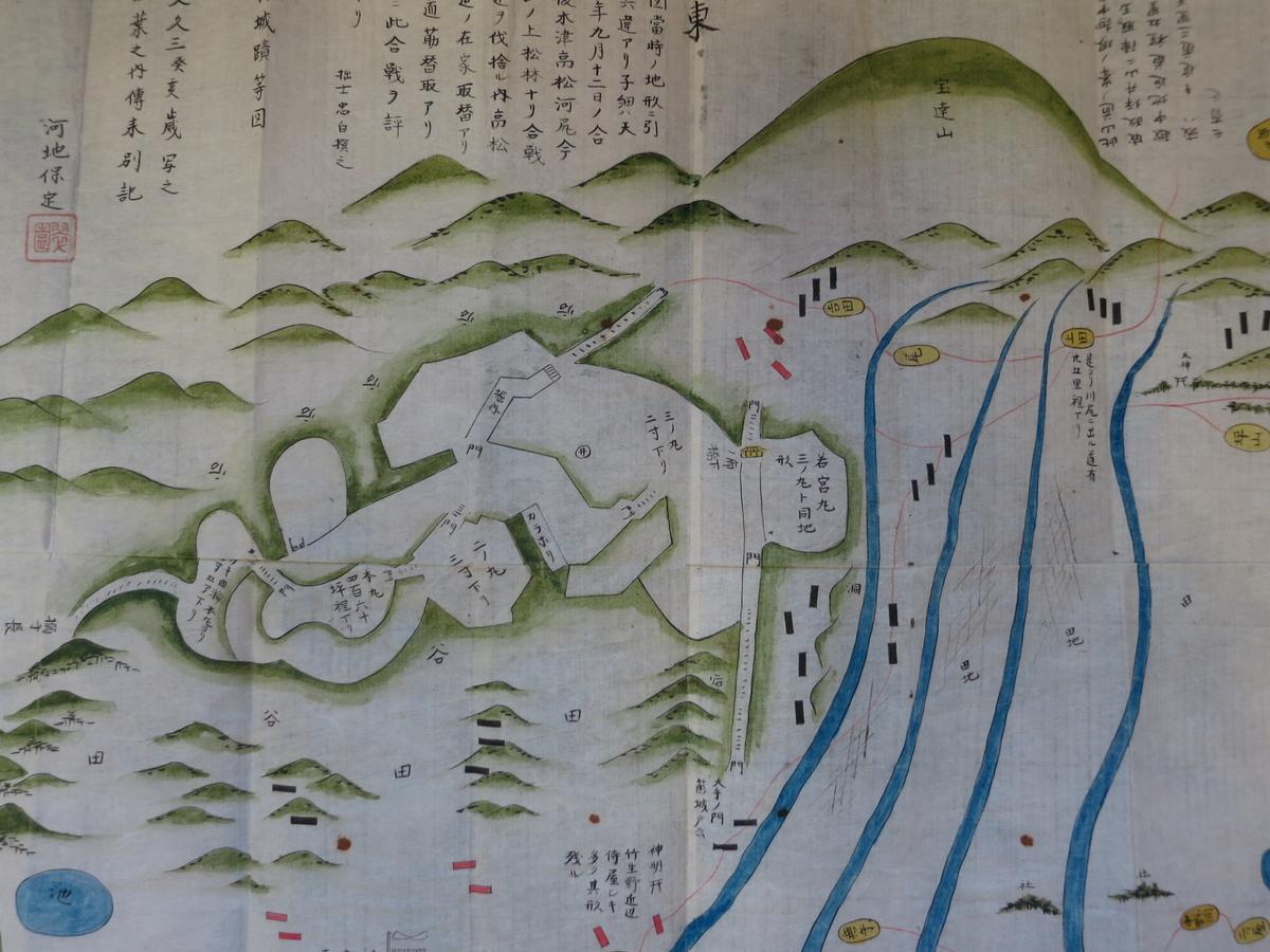 f:id:yumetagai:20200124130141j:plain