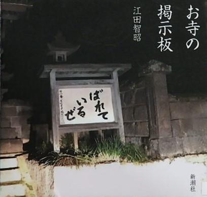 f:id:yumetagai:20200130144858j:plain