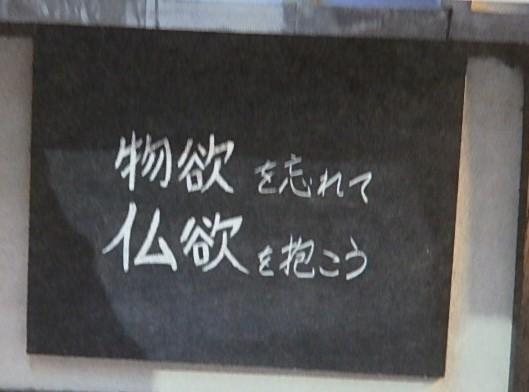 f:id:yumetagai:20200130145132j:plain