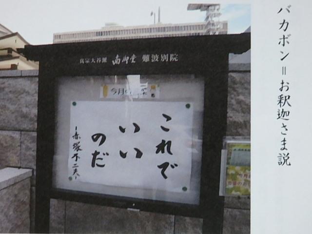 f:id:yumetagai:20200130145443j:plain