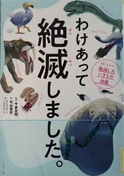 f:id:yumetagai:20200214171717j:plain