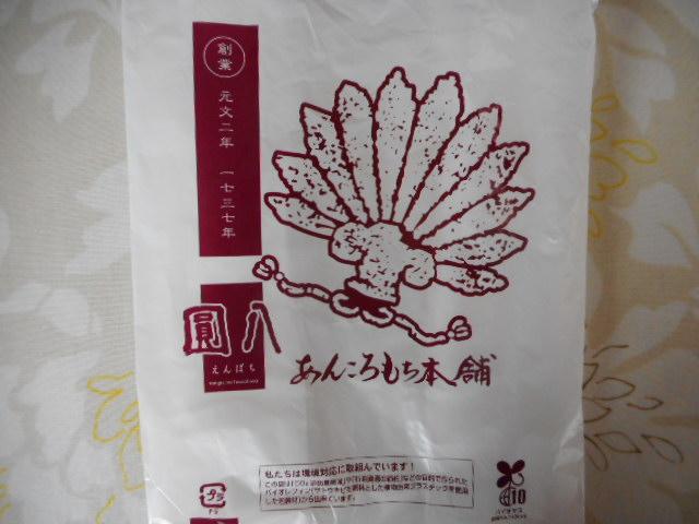 f:id:yumetagai:20200311101124j:plain