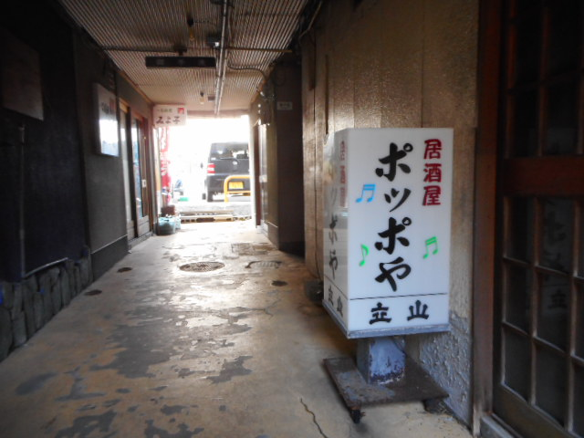 f:id:yumetagai:20200312105708j:plain