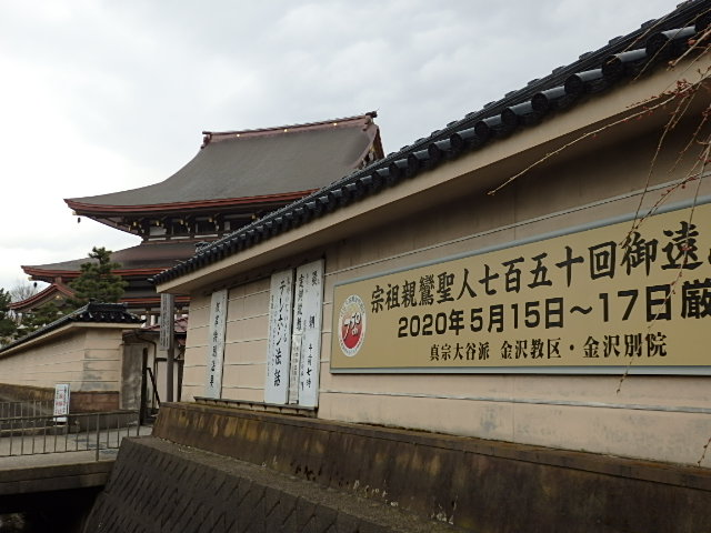 f:id:yumetagai:20200322093307j:plain
