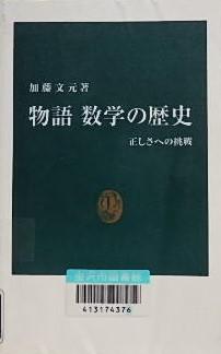 f:id:yumetagai:20200324152400j:plain