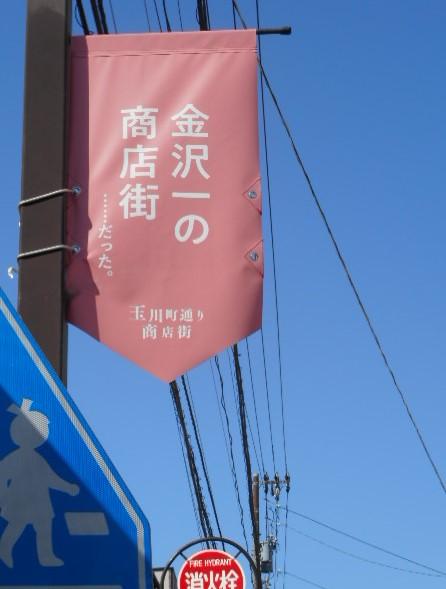 f:id:yumetagai:20200327091253j:plain