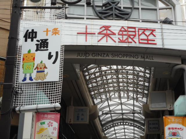 f:id:yumetagai:20200327091505j:plain