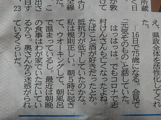 f:id:yumetagai:20200402080156j:plain